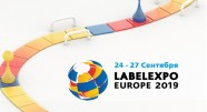 ЯМ Интернешнл на выставке Label Expo 2019